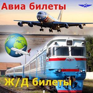 Авиа- и ж/д билеты Кочево