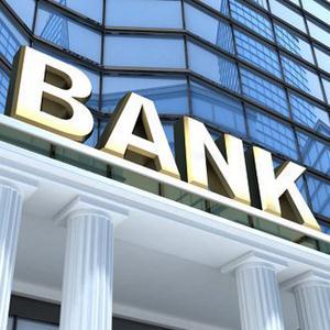 Банки Кочево