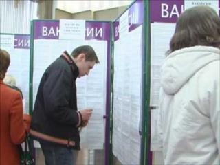 Центры занятости Кочево