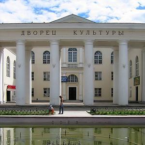 Дворцы и дома культуры Кочево