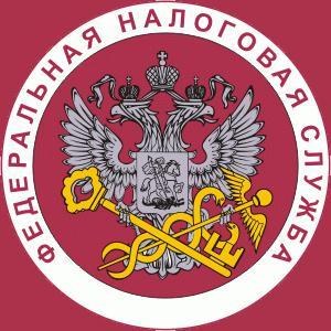 Налоговые инспекции, службы Кочево