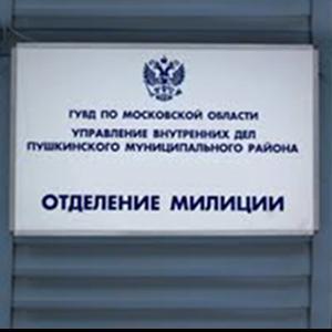 Отделения полиции Кочево