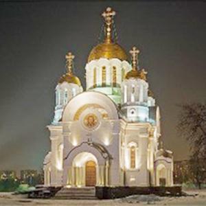 Религиозные учреждения Кочево