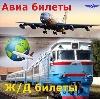 Авиа- и ж/д билеты в Кочево