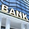Банки в Кочево