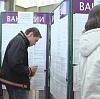 Центры занятости в Кочево