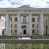 Дворцы и дома культуры в Кочево
