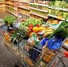 Магазины продуктов в Кочево